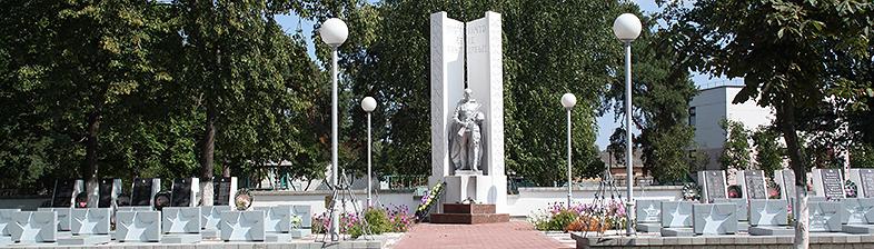 Мемориал Братское кладбище