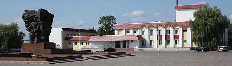 Районный центр досуга